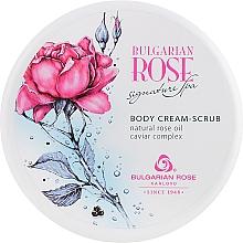 Духи, Парфюмерия, косметика Крем-скраб для тела - Bulgarian Rose Signature Spa Body Cream-Scrub