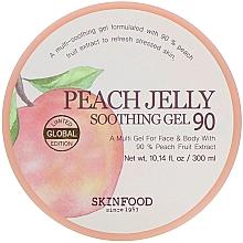 Духи, Парфюмерия, косметика Гель для тела - Skinfood Peach Jelly Soothing Gel
