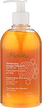 Духи, Парфюмерия, косметика Шампунь для ежедневного применения - Melvita Frequent Wash Shampoo