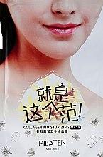 Духи, Парфюмерия, косметика Увлажняющая маска для лица - Pilaten Collagen Moisturizing Mask