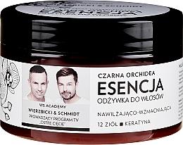 """Духи, Парфюмерия, косметика Эссенция для волос """"Черная орхидея"""" - WS Academy Black Orchid Nourishing Essence"""