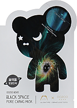 "Духи, Парфюмерия, косметика Двухфазная маска для лица ""Черная дыра"" - The Oozoo Bear Black Space Pore Caring Mask"