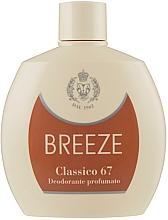 Духи, Парфюмерия, косметика Breeze Classico - Парфюмированный дезодорант