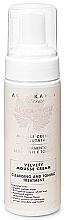 Духи, Парфюмерия, косметика Очищающий крем-мусс - Acca Kappa Ultra Rich Natural Cleansing Mousse Cream