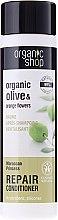 """Духи, Парфюмерия, косметика Бальзам для волос """"Восстановление. Марокканская принцесса"""" - Organic Shop Organic Olive and Argan Oil Repair Conditioner"""