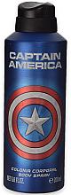 Духи, Парфюмерия, косметика Дезодорант - Marvel Captain America Deodorant