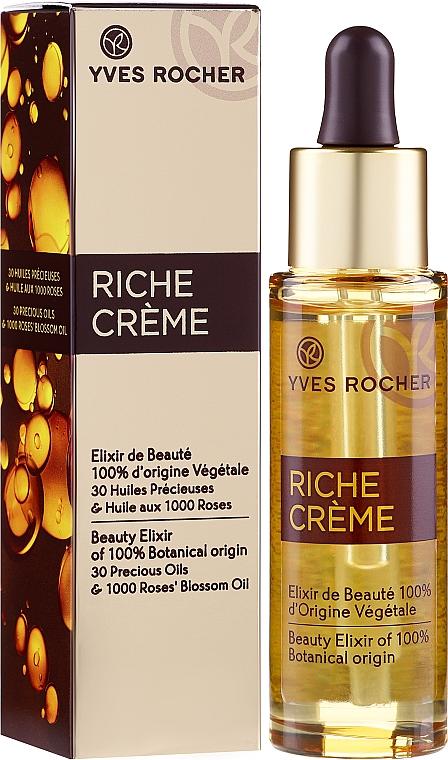 """Сыворотка """"Эликсир красоты"""" 100% растительного происхождения - Yves Rocher Riche Creme Beauty Elixir Of 100% Botanical Origin — фото N2"""