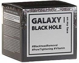 Духи, Парфюмерия, косметика Очищающая маска с блестками - Yeppen Skin Galaxy Black Hole Mask Peel-off