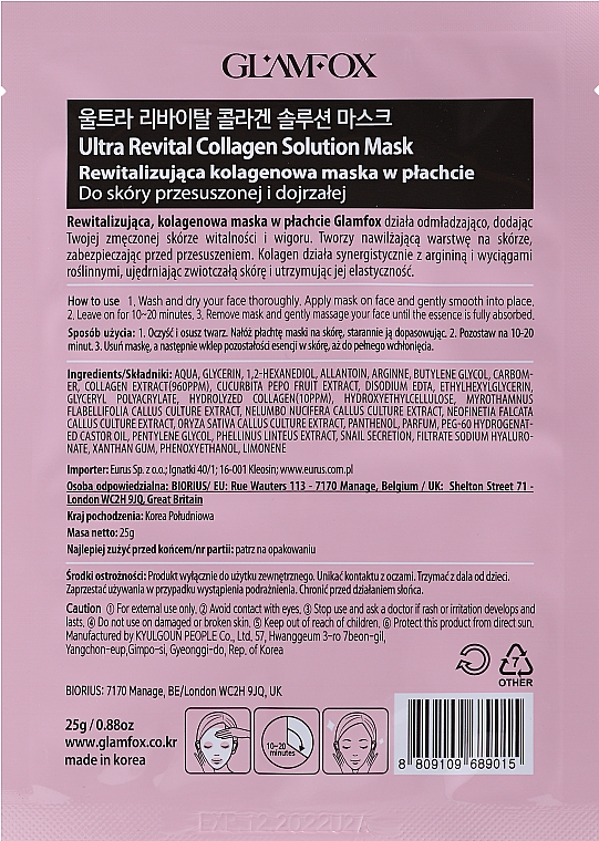 Коллагеновая маска для лица для сухой и зрелой кожи - Glamfox Ultra Revital Collagen Solution Mask — фото N2