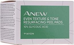 Духи, Парфюмерия, косметика Подушечки для пилинга кожи лица - Avon Anew Even Texture & Tone Resurfacing Peel Pads