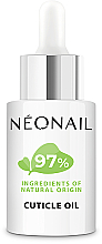 "Духи, Парфюмерия, косметика Масло для кутикулы ""Витамин"" - NeoNail Professional Vitamin Cuticle Oil"