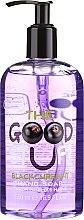 Духи, Парфюмерия, косметика Жидкое мыло с запахом черной смородины - The Good Stuff Black Currant Hand Wash