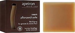 """Духи, Парфюмерия, косметика Натуральное мыло """"Ним"""" для проблемной кожи - Apeiron Neem Plant Oil Soap"""