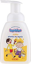 Духи, Парфюмерия, косметика Пена для мытья рук и тела, желтая - Nivea Bambino Kids Bath Foam Yellow
