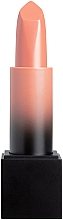 Духи, Парфюмерия, косметика Кремовая губная помада - Huda Beauty Power Bullet Cream Glow Sweet Nude