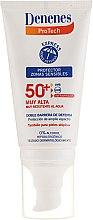 Духи, Парфюмерия, косметика Солнцезащитный крем для чувствительной кожи - Denenes Sun Protective Cream SPF50+