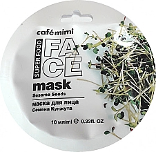 "Духи, Парфюмерия, косметика Маска для лица ""Кунжут и Ши"" - Cafe Mimi Face Mask"