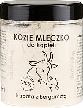 "Козье молоко для ванны ""Бергамот"" - E-Fiore Bergamot Bath Milk — фото N1"