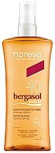 Духи, Парфюмерия, косметика Солнцезащитное масло для тела - Noreva Laboratoires Bergasol Sublim Satiny Sun Oil SPF10