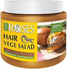 Духи, Парфюмерия, косметика Маска для истощенных волос с маслом розы и арганы - Nature of Agiva Roses Care & Repair Hair Mask