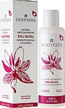 Духи, Парфюмерия, косметика Мицеллярная вода для снятия макияжа и очищения - Orientana Kali Musli Natural Micellar Water