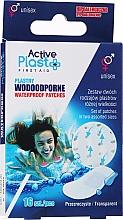 Духи, Парфюмерия, косметика Набор водонепроницаемых пластырей - Ntrade Active Plast First Aid Waterproof Patches