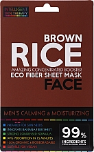 Духи, Парфюмерия, косметика Успокаивающая маска с экстрактом коричневого риса - Beauty Face Calming & Moisturizing Compress Mask For Man