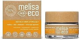 Духи, Парфюмерия, косметика Питательный лифтинг-крем для лица - Melisa Eco