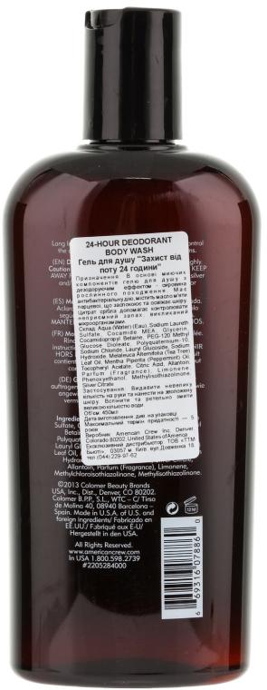 """Гель для душа с дезодорирующим эффектом """"Защита 24 часа"""" - American Crew Classic 24-Hour Deodorant Body Wash — фото N2"""