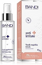 Духи, Парфюмерия, косметика Микробиомный тоник-спрей для лица - Bandi Medical Expert Anti Irritate SOS Microbiome Spray Tonic