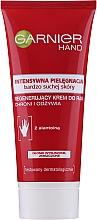 Духи, Парфюмерия, косметика Крем для рук - Garnier Intensive Care Very Dry Skin Regenerating Hand Cream