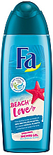 Духи, Парфюмерия, косметика Гель для душа - Fa Beach Love Energizing Shower Gel