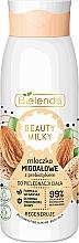 Духи, Парфюмерия, косметика Молочко для тела - Bielenda Beauty Milky Regenerating Almond Body Milk