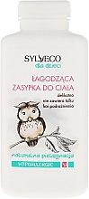 Духи, Парфюмерия, косметика Смягчающая присыпка для тела - Sylveco Body Powder Hypoallergic
