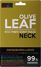 Духи, Парфюмерия, косметика Экспресс-маска для шеи - Beauty Face IST Booster Neck Mask Olive Leaf