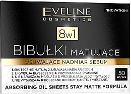 Духи, Парфюмерия, косметика Матирующие салфетки для лица - Eveline Cosmetics 8in1
