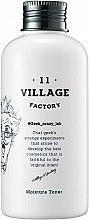 Духи, Парфюмерия, косметика Увлажняющий тонер для лица - Village 11 Factory Moisture Toner