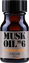 Духи, Парфюмерия, косметика Парфюмированное масло для тела - Gosh Musk Oil No.6 Perfume Oil