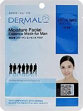Духи, Парфюмерия, косметика Увлажняющая маска с коллагеном для мужчин - Dermal Moisture Facial Mask for Men