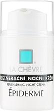 Духи, Парфюмерия, косметика Восстанавливающий ночной крем - La Chevre Epiderme Regenerating Night Cream