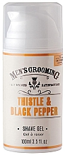 Духи, Парфюмерия, косметика Гель для бритья - Scottish Fine Soaps Men's Grooming Thistle & Black Pepper Shaving Gel