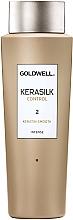 Духи, Парфюмерия, косметика Кератин для волос - Goldwell Kerasilk Control Keratin Smooth 2