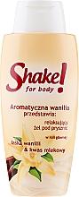 "Духи, Парфюмерия, косметика Гель для душа ""Ваниль"" - Shake for Body Shower Gel Vanilla"