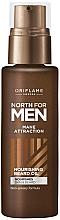 Духи, Парфюмерия, косметика Масло для ухода за бородой - Oriflame North For Men