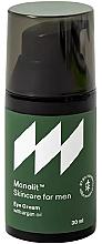 Духи, Парфюмерия, косметика Крем для век с аргановым маслом - Monolit Skincare For Men Eye Cream With Argan Oil