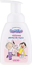 Духи, Парфюмерия, косметика Пена для мытья рук и тела, розовая - Nivea Bambino Kids Bath Foam Pink