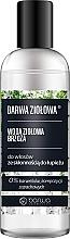 Духи, Парфюмерия, косметика Березовая вода для волос - Barwa Herbal Water