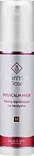 Духи, Парфюмерия, косметика Успокаивающая маска для капилляров - Charmine Rose Rosacalm Mask