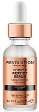Духи, Парфюмерия, косметика Антиоксидантная сыворотка для лица - Revolution Skincare Copper Peptide Serum