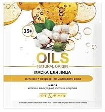 "Духи, Парфюмерия, косметика Маска для лица ""Питание и сохранение молодости кожи"" 35+ - BelKosmex OILS Natural Origin"